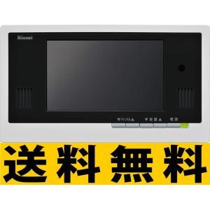 リンナイ 浴室テレビ 【DS-701】[24-5906] DS-701[新品] up-b