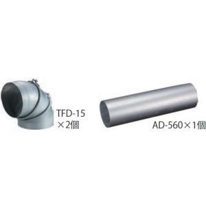 リンナイ レンジフード 部材 DTK-15 取替周辺部材 φ150取替用ダクトキット [新品]|up-b