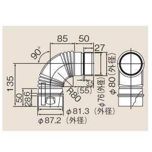 リンナイ φ80KP部材【EFL-890NJ】φ80 KP 90 °エルボ(21-1073)【EFL890NJ】 給湯器[新品]|up-b