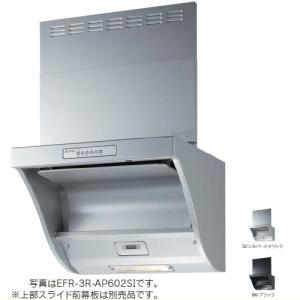 リンナイ レンジフード EFR-3R-AP602BK ブラック EFRシリーズ 幅:60cm [新品]|up-b