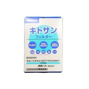 パナソニック キトサンフィルター EH30101 [新品]|up-b