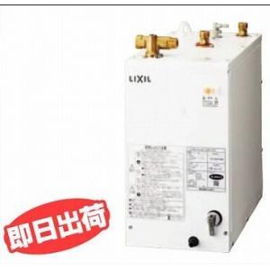 即納 リクシル 小型電気温水器 12L【EHPN-F12N1】本体のみ 住宅向け 手洗洗面用 新品|up-b