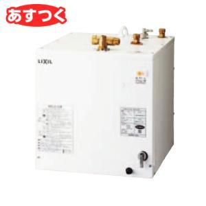 即納 INAX・LIXIL 住宅向け 小型電気温水器 25L EHPN-H25N3 ゆプラス 洗髪用・ミニキッチン用 スタンダードタイプ [新品] up-b