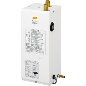 INAX LIXIL・リクシル 小型電気温水器 1.5L 【EHPN-T1N3】 ゆプラス 住宅向け トイレ手洗い用[新品] up-b
