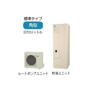 ダイキン エコキュ-ト 寒冷地向け フルオ-トタイプ 角型 EQ37KFHV リモコン付[新品] up-b