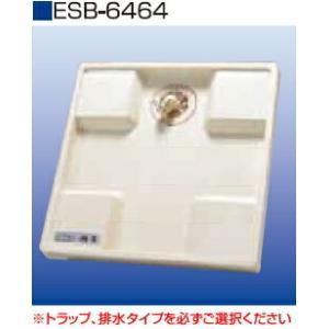 シナネン[SINANEN] 洗濯機防水パン ESB-6464I 環境にやさしい新素材「コンポレジン」による抗菌ゼオミック防水パン ESB6464I [新品]|up-b