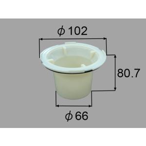 INAX/LIXIL 水まわり部品【TP-A-0051】 防臭パイプ[ETヨウボウシュウパイプ] (ET(N)/L11用) 全高80MM 防臭管径:内径φ61、外径φ65 浴室|up-b
