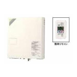 サンポット EWF-841-3+EU-KRA+RC-2CU-5T 本体+リモコン+リモコンコード5Mのセット 電気温水暖房ボイラー ヒーター容量をお選び下さい[新品]|up-b