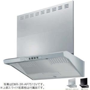 リンナイ レンジフード EWR-3R-AP601BK ブラック EWRシリーズ 幅:60cm [新品]|up-b