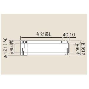 リンナイ φ120×φ80給排気部材 FF 2重管用 【FFWP-12-300】直管(21-4558)【FFWP12300】 給湯器[新品]|up-b