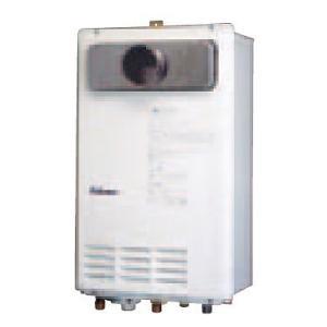 パロマ ガス給湯器 風呂給湯器 24号 FH-242ZAWL3 FH242ZAWL3 高温水供給タイプ [排気バリエーション] [PS扉内設置型] [BL認定][新品]|up-b