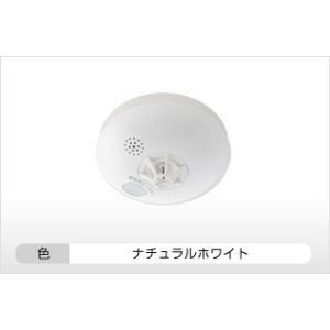 能美防災 住宅用火災警報器 FSLJ014-S (交換時期メッセージ機能あり、移報接点付) まもるくん 電池式 交換用 単独型 音声式 熱式(定温式) [新品]|up-b