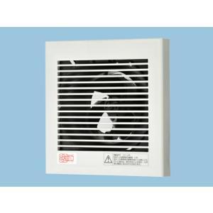 パナソニック 換気扇 【FY-08PD9W】 パイプファン 排気形(速結端子・2速)  パイプファン 排気・強-弱 プロペラファン 壁・天井取付|up-b