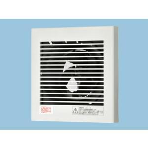 パナソニック 換気扇 【FY-08PDUK9】 パイプファン 浴室用(コード付)     パイプファン 排気 プロペラファン 壁・天井取付|up-b