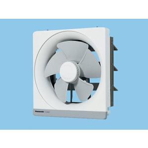 パナソニック 換気扇 【FY-25MH5】 金属製換気扇 金属製換気扇 排気 電気式シャッター キッチンフード連動形(コネクター付) 適用機種:FY-60HS2、60HX|up-b