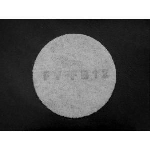 ゆうパケット対応可 即納 パナソニック Panasonic 換気扇部材 FY-FB12 FYFB12 交換用フィルター[新品]|up-b