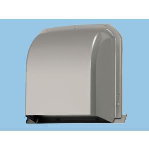 パナソニック 換気扇 【FY-MFX043】 パイプフード/深形・ステンレス製・ガラリ システム換気部材 パイプフード 深形 ステンレス製 ガラリ付|up-b