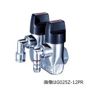 光陽産業 LB二口ペアON・OFFヒューズガス栓 LPG用 G025Z-12PL|up-b