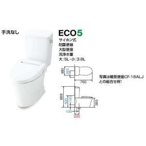 INAX トイレ アメージュZ便器(フチレス) 床排水 便座なしセット価格手洗なし【BC-ZA10S+DT-ZA150W】|up-b