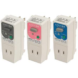テンパール工業株式会社 プラグ型漏電遮断器(地絡保護専用) GR-XB1515P ビリビリガード ピンク GRXB1515P GR-XB|up-b