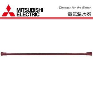 三菱 電気温水器 【GT-60G】 別売部品(給湯専用タイプ) 絶縁パイプ(1m)|up-b