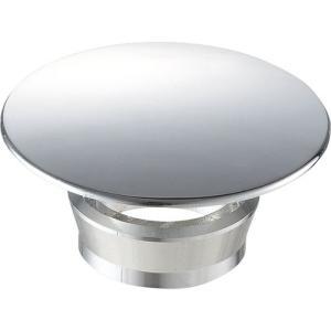 三栄水栓[SANEI] 洗面用品 洗面器トラップ 化粧キャップ 【H34F-25】[新品]|up-b