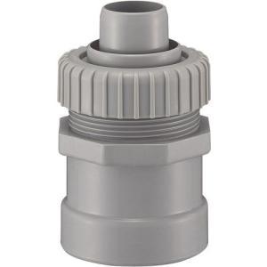 三栄水栓[SANEI] キッチン用品 流し排水栓 防臭アダプター 【H62-85】[新品]|up-b