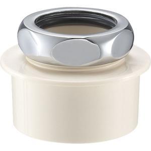 三栄水栓[SANEI] 洗面用品 洗面器トラップ クリーンアダプター 【H70-20-32B-YS】[新品]|up-b