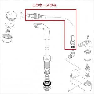 【ゆうパケット対応品】KVK HC133DW-J5/800 旧MYMシャワーホース組ホワイト0.5m 旧MYM補修部品>旧MYMキッチン・洗面シャワー部品 [新品]|up-b