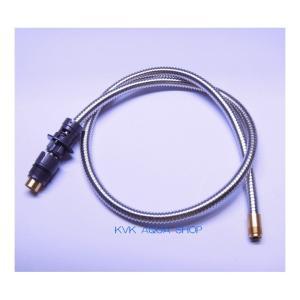 KVK HC186-T8/800 旧MYMFA547T8等用シャワーホースクリナップ仕様 旧MYM補修部品>旧MYMキッチン・洗面シャワー部品 [新品]|up-b