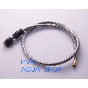 KVK HC187BG-G5E2/800 旧MYMFB273GK5E-153#P用シャワーホース 旧MYM補修部品>旧MYMキッチン・洗面シャワー部品 [新品]|up-b