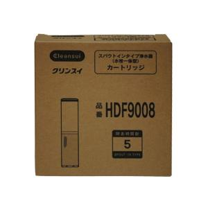 即納 ウッドワン カートリッジ(スパウトイン水栓一体型3本入りセット) HDF9008 キッチン・洗面化粧台>浄水器カートリッジ|up-b|03