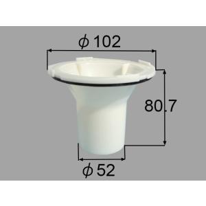 INAX/LIXIL 水まわり部品 防臭パイプ[HTヨウボウシュウパイプ] 排水トラップHT(N)用防臭パイプ 浴室 Htyoubousyuupaipu|up-b