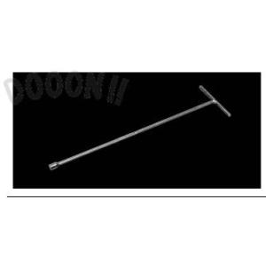 INAX LIXIL リクシル 専用工具 締付工具 タンク密結ボルト 締付工具 対辺8【IWG-2】【IWG2】|up-b