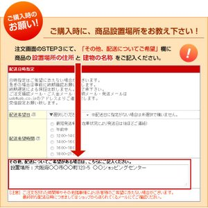 【JB12EY】 Combi ジョイントベンチ エンドカバー 幼児用遊び場 コンビウィズ株式会社 up-b 07