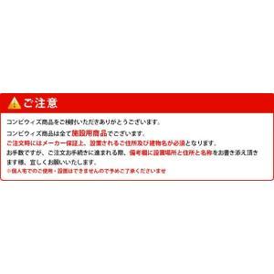 【JB12SY】 Combi ジョイントベンチ ストレートベンチ 幼児用遊び場 コンビウィズ株式会社|up-b|06