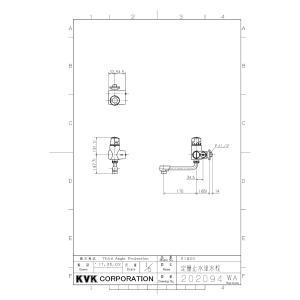 KVK ケーブイケー 定量止水付単水栓【K1900】|up-b|02
