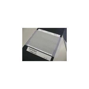 KAF979B4 ダイキン 交換用バイオ抗体フィルター 「ACK75K用」[新品]