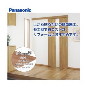 パナソニック Panasonic WPBリフォームフロア 1ケース24枚入り KEBT1V1|up-b
