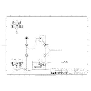 KVK ケーブイケー 定量止水付サーモスタット式シャワー(170mmパイプ付)【KF159】|up-b|02