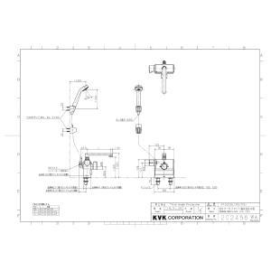 KVK ケーブイケー デッキ形サーモスタット式シャワー 左ハンドル仕様 (190mmパイプ付)【KF3008L】|up-b