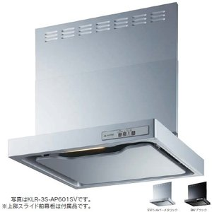 リンナイ レンジフード KLR-3S-AP601RBK/KLR-3S-AP601LBK ブラック KLRシリーズ 幅:60cm [新品]|up-b