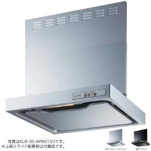 リンナイ レンジフード KLR-3S-AP601RSV/KLR-3S-AP601LSV シルバーメタリック KLRシリーズ 幅:60cm [新品]|up-b