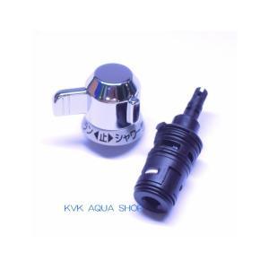 KVK KP726/800 旧MYMバス水栓用切替カートリッジ 旧MYM補修部品>構造部品 [新品]|up-b
