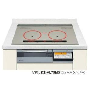 パナソニック 【KZ-AL60MS】 IHクッキングヒーター 3口IH|up-b