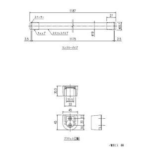 LIXIL INAX ランドリーパイプ LAP-1182-T ソレオ リクシル 浴室[新品] up-b