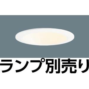 パナソニック 照明 天井埋込型 LED(電球色) ダウンライト 浅型9H 埋込穴φ125 ランプ別売り【LB79903】|up-b