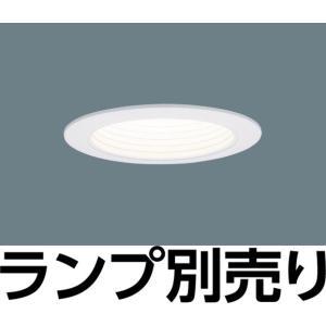 パナソニック 照明 天井埋込型 LED(電球色) ダウンライト 埋込穴φ75 ランプ別売り【LB79910】|up-b