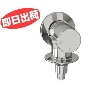 即納 LIXIL INAX 洗濯機用水栓金具 LF-WJ50KQ 緊急止水弁付横水栓 呼び径13mm 90°開閉ハンドル ワンタッチ式 新品|up-b