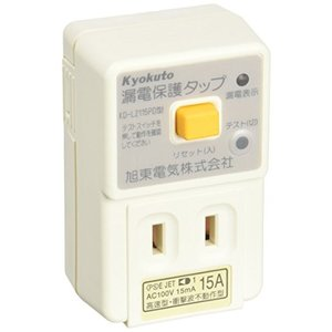 ELPA(エルパ) 朝日電器 漏電保護タップ LH-151B|up-b